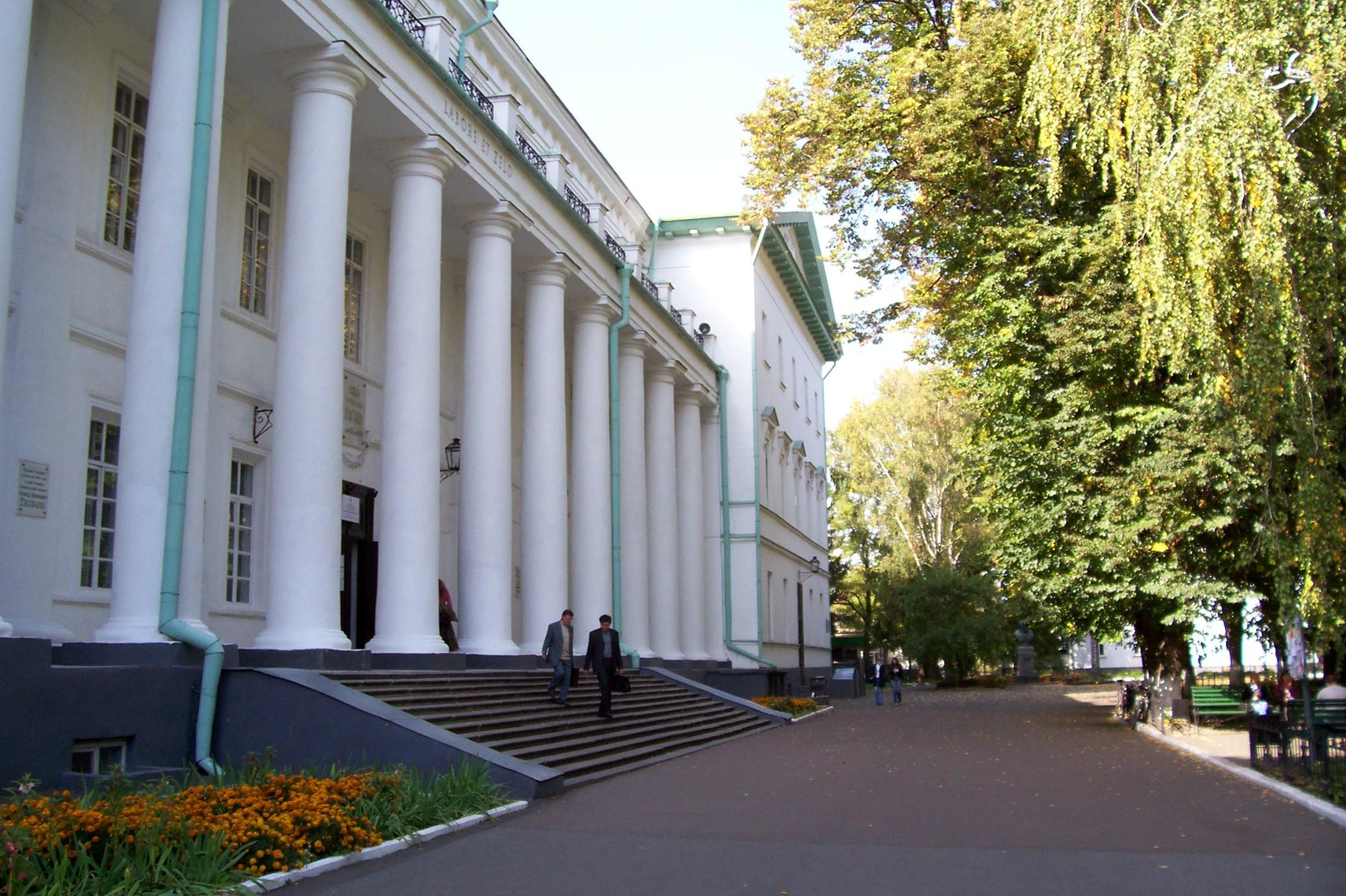 Nizhyn_University