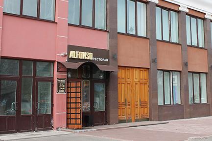alfonso_04