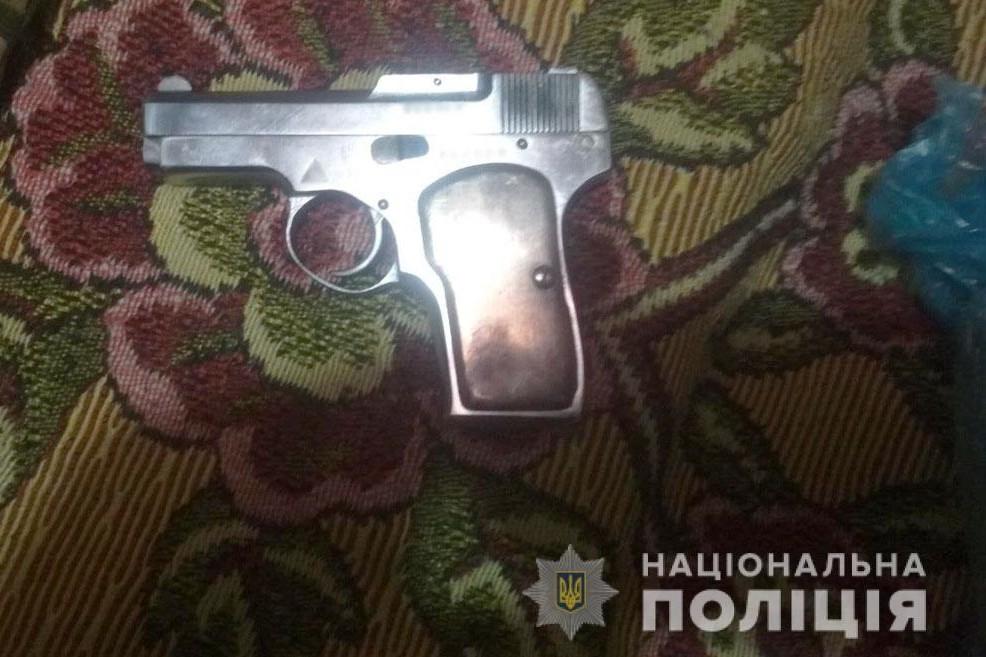 chvp_pistolet