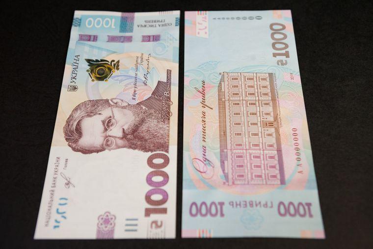 В Україні з'явиться банкнота номіналом 1000 гривень