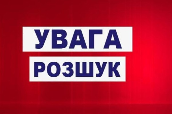 na-rivnenshchini-rozshukuyut-dvokh-pidlitkiv20181121_6624