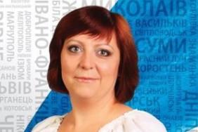 olga-cherednyk-300x222