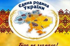 rodyna_iedyna-rodyna_CHernihivshchyna_ATO2