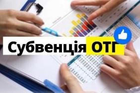 2019_07_09_subvencija_OTG
