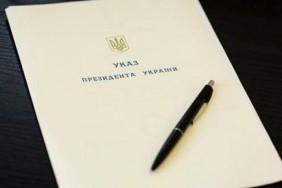 3742416-obnarodovan-ukaz-prezidenta-ukrainy-o-n