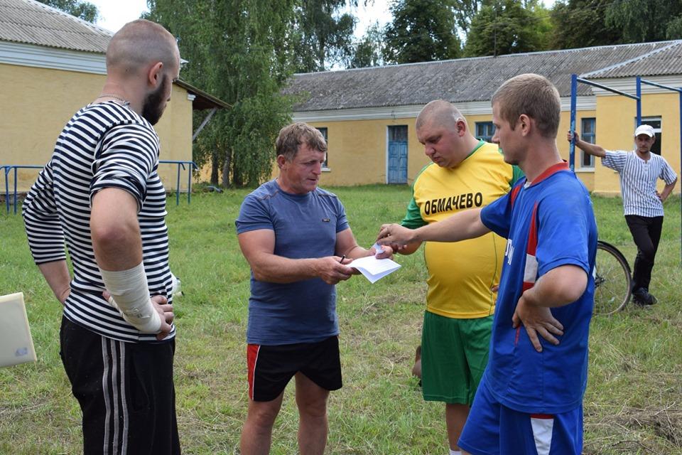 У Стрільниках спортивно відсвяткували День села (Фото)