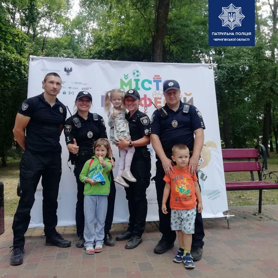 У Чернігові діти відчули себе в ролі поліцейських