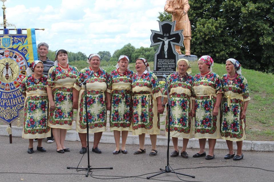 На Чернігівщині вшанували пам'ять великого бджоляра (Фото)