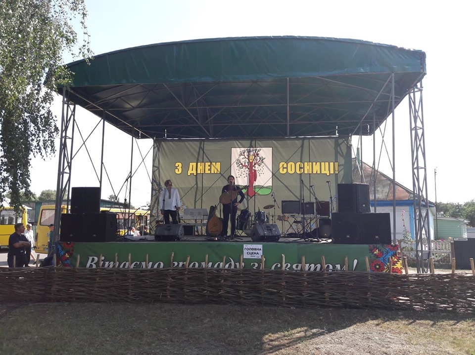 На Чернігівщині проходить фестиваль кіно та мистецтва «Капелюш» (Фото)