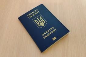 Ukraine_passport