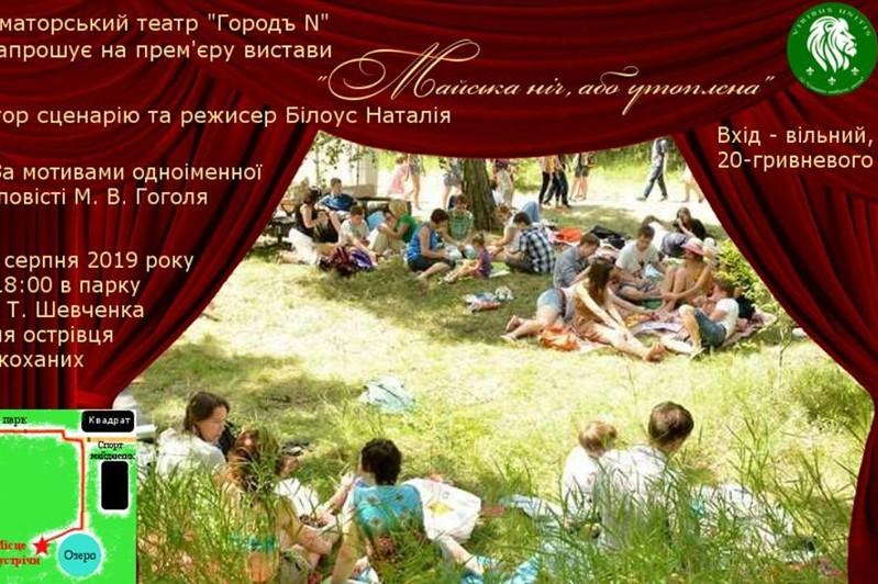 05082019_teatr