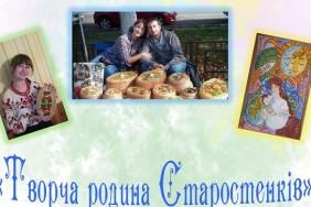 09082019_vistavka1