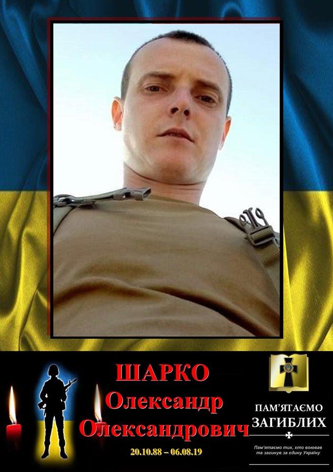Президентські відзнаки — загиблим героям з Чернігівщини