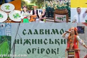 21082019_ogirok