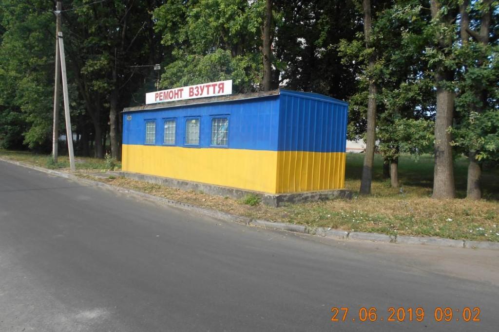 Ще 15 кіосків демонтують у Чернігові