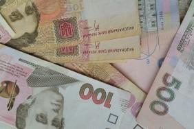 money-2863118_1920-e1554112662197