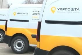 picture2_ukrposhta-onovila_342504_p0