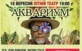 БГ_Чернигов_2400x1650_ПРЕВЬЮ