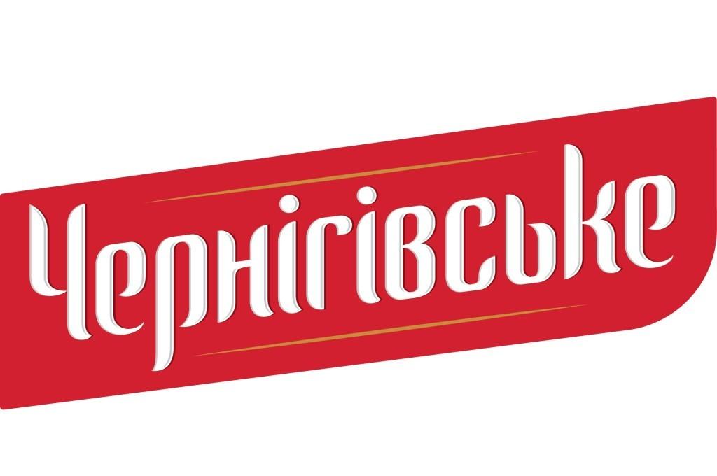 Chernigivske