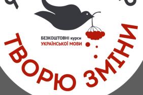 курси укри мови лого