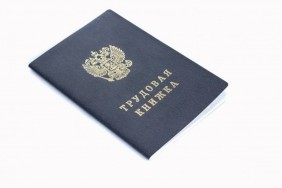 thumb_russian-labor-book