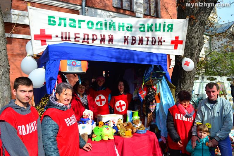 Урочисте відкриття Покровського ярмарку: Ніжин святкує (Фото)