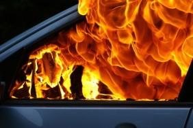 авто-горить