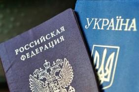 im578x383-rus-ukr-pass_Replyua