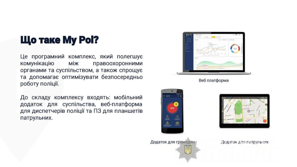 my_pol[1]