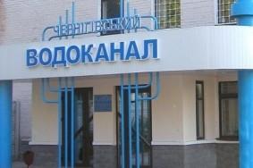vodokanal-38e-e1554367881667_0