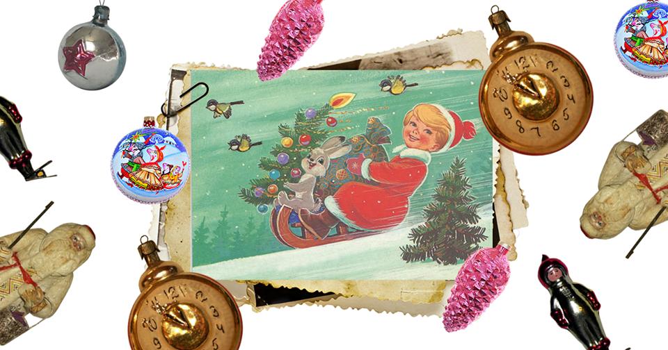 Музей на Чернігівщині збирає новорічні прикраси різних періодів