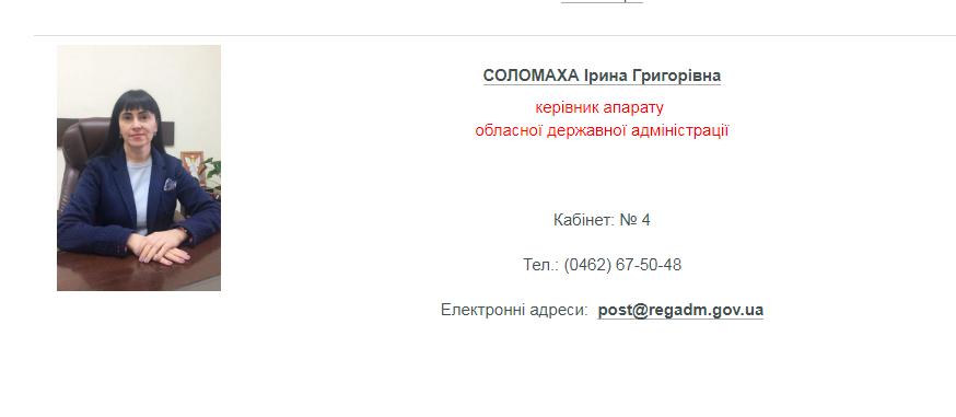 75486111_551175732361472_2937603668771340288_n