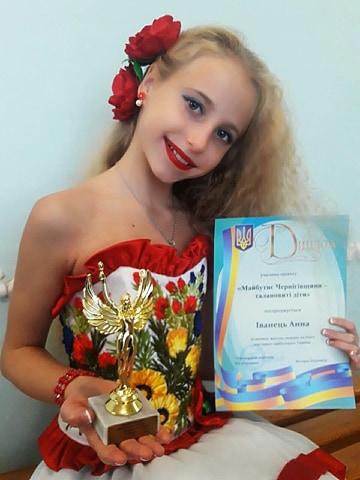 Школярка з Чернігівщини готується до підкорення нової закордонної вокальної вершини (Фото)