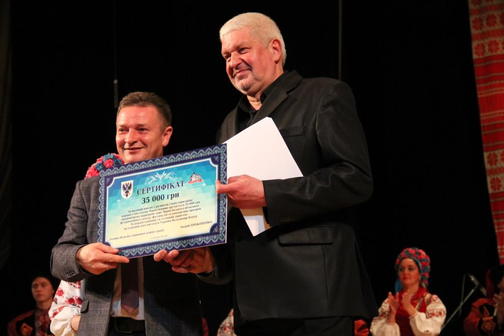 Академічний народний хор святкує 35-річчя (Фото)