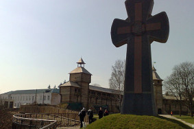 bautrinska