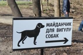 park_drugbi_narodov_vinitsa_045