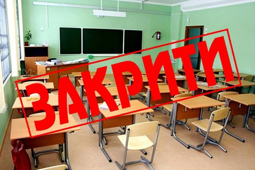 zakrittya scool_b3f42_82def9a26b97727f96b5aef8f85f448e_b3f42_resize_free_850_0