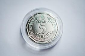 988d3f3-1708308-moneta-5-griven