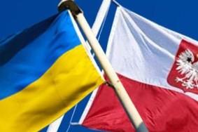 PolskyjFlag