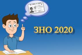 ЗНО2020