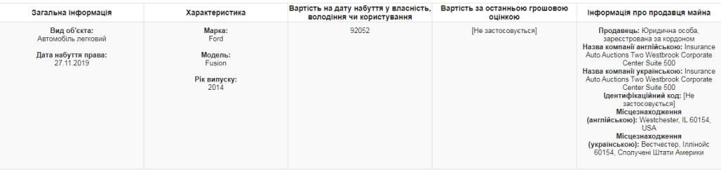 82618261_119971595944895_7669434100154892288_n