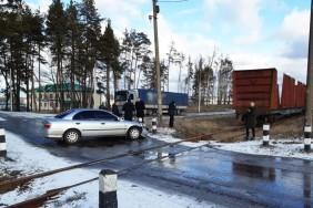dtp_korukovka