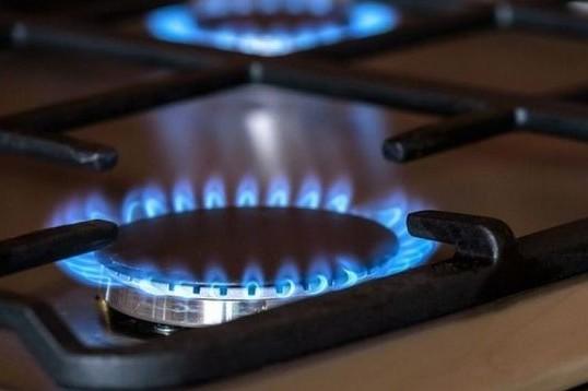 e5e467e-tarif-gaz-naselenie