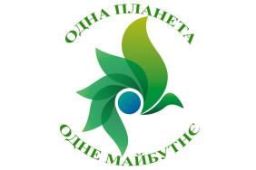 logotip_ekologichniy konkurs