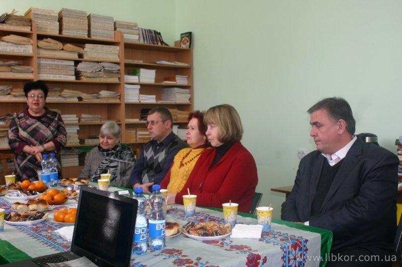У бібліотеці Короленка відбулося засідання клубу «Краєзнавець»