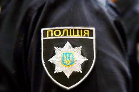 5d4ed87-police2