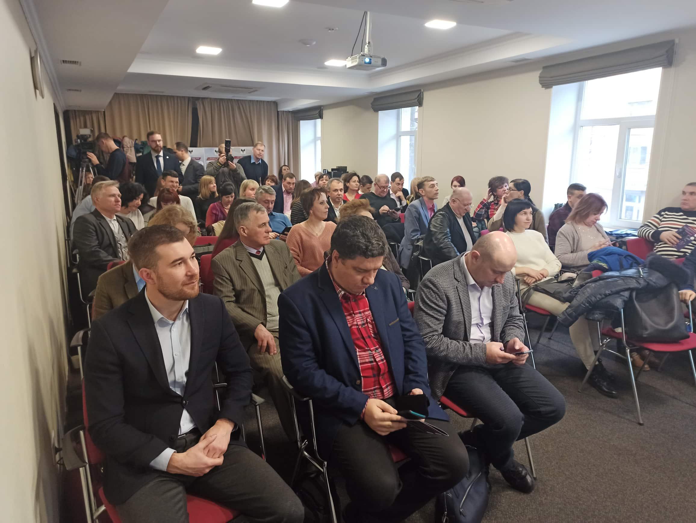 У Чернігові пройшов Форум активних громадян