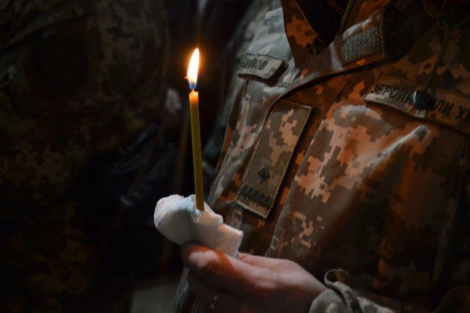 У Чернігові попрощалися із загиблим «кіборгом» (Фото)