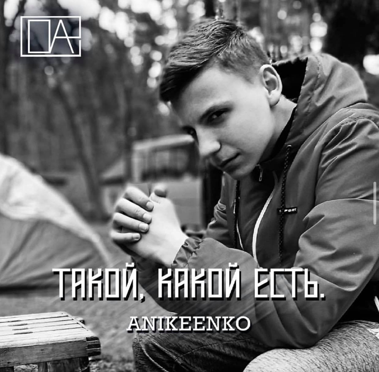 Сновський репер: на Чернігівщині хлопець створює хіп-хоп-музику (Фото)