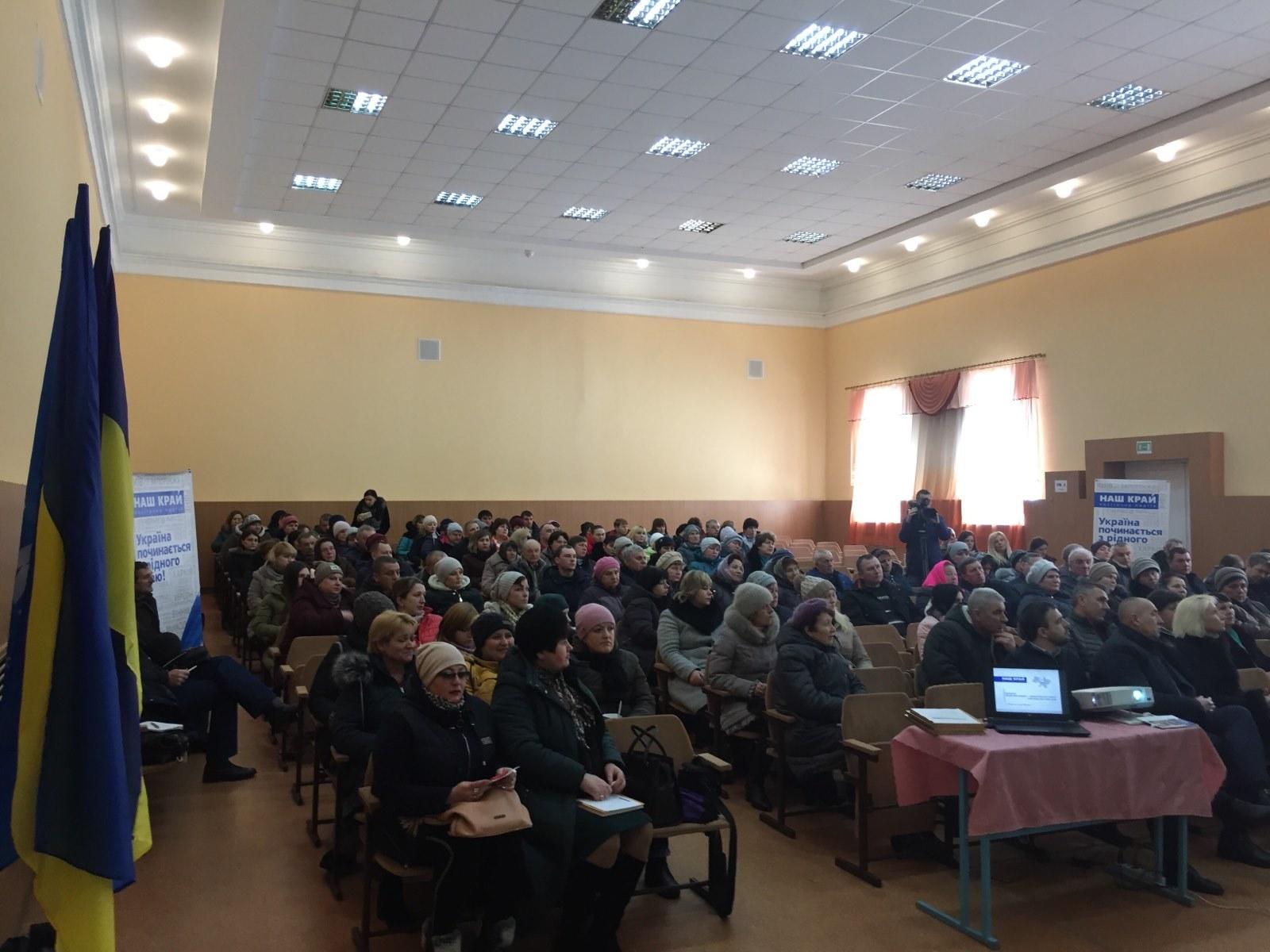 Співголова партії «Наш край» Валерій Давиденко зустрівся з активом Бахмаччини